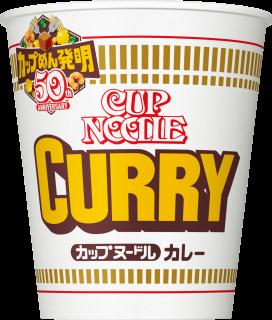 カップヌードル カレー 1食