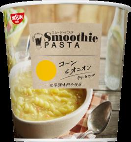 Smoothie PASTA コーン&オニオン