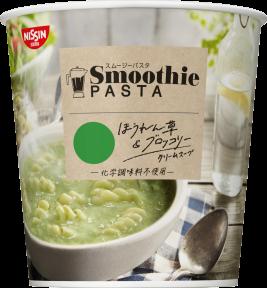 Smoothie PASTA ほうれん草&ブロッコリー