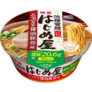 明星 低糖質麺 はじめ屋 こってり醤油豚骨味
