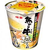 明星 ラーメンの鬼 焦がし牛塩 (ぎゅうしお) らぁ麺