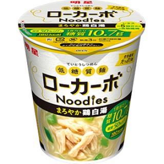 明星 低糖質麺 ローカーボNoodles まろやか鶏白湯