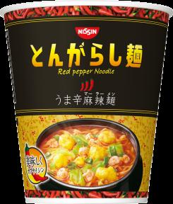 日清のとんがらし麺 うま辛麻辣麺