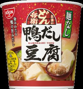 日清麺なしどん兵衛 鴨だし豆腐スープ
