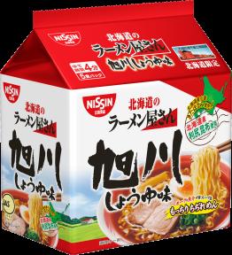 日清北海道のラーメン屋さん 旭川しょうゆ味 (北海道限定) 5食パック