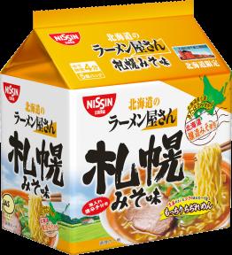 日清北海道のラーメン屋さん 札幌みそ味 (北海道限定) 5食パック