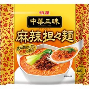 明星 中華三昧 麻辣担々麺
