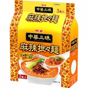 明星 中華三昧 麻辣担々麺 3食パック