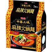 明星 中華三昧 麻辣火鍋麺 3食パック