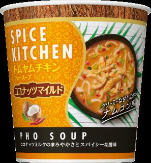 スパイスキッチン トムヤムチキンフォースープ ココナッツマイルド