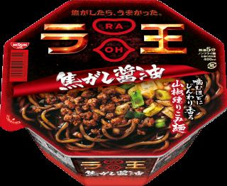 日清ラ王 焦がし醤油 1食