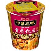 明星 中華三昧タテ型 重慶飯店 麻婆麺