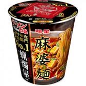 明星 ラーメンぴあ 蝋燭屋 (ろうそくや) 監修 麻婆麺