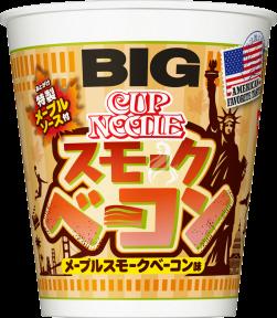 カップヌードル メープルスモークベーコン味 ビッグ