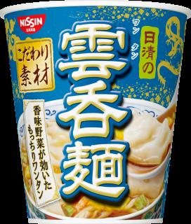 日清の雲呑麺