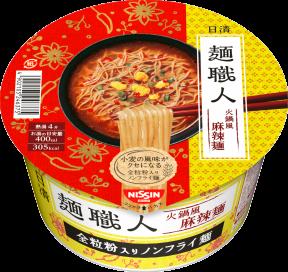 日清麺職人 火鍋風麻辣麺