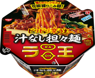 日清ラ王 ビリビリ辛うま 汁なし担々麺 1食