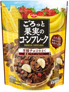 ごろっと果実のコーンフレーク 芳醇チョコ仕立て