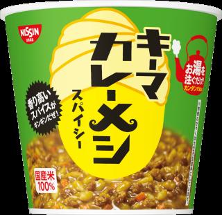 日清キーマカレーメシ スパイシー 1食