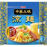 明星 中華三昧 涼麺