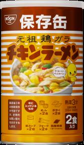 チキンラーメン保存缶