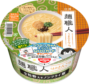 日清麺職人 とんこつ オリジナルQUOカードキャンペーン