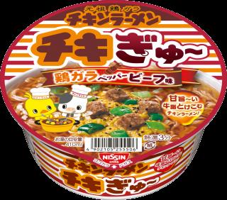 チキンラーメンどんぶり チキぎゅー 鶏ガラペッパービーフ味 1食