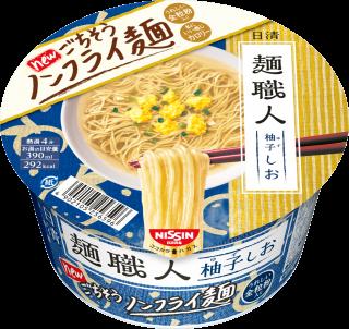 日清麺職人 柚子しお 1食