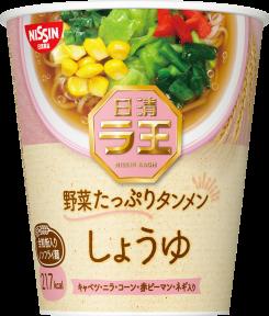 日清ラ王 野菜たっぷりタンメン しょうゆ