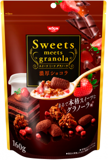 Sweets meets granola 濃厚ショコラ