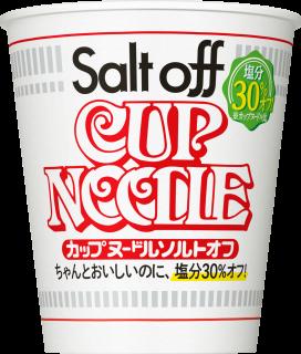 カップヌードルソルトオフ 1食