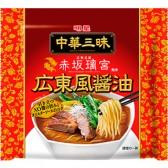 明星 中華三昧 赤坂璃宮 広東風醤油