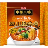 明星 中華三昧 四川飯店 四川風味噌