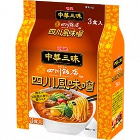 明星 中華三昧 四川飯店 四川風味噌 3食パック