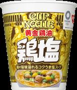 「カップヌードル 黄金鶏油 鶏塩」