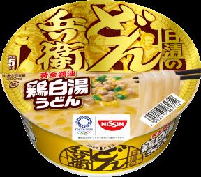 日清のどん兵衛 黄金鶏油 鶏白湯うどん