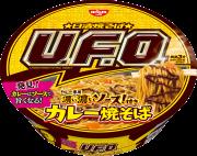 「日清焼そばU.F.O. カレー専用濃い濃いソース付き カレー焼そば」