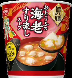 旨だし膳 おとうふの海老すり流しスープ