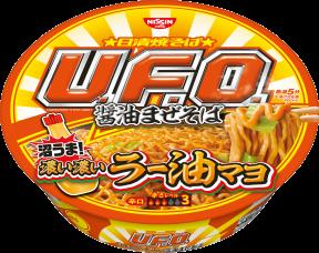日清焼そばU.F.O. 濃い濃いラー油マヨ付き醤油まぜそば