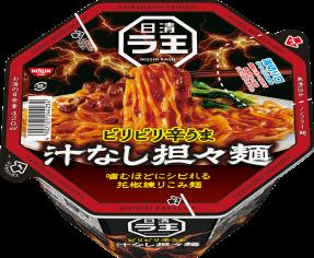 日清ラ王 汁なし担々麺