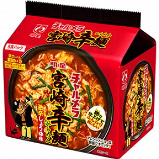 明星 チャルメラ 宮崎辛麺 5食パック