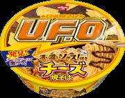 「日清焼そばU.F.O. 濃い濃いソースペースト付き チーズ焼そば」